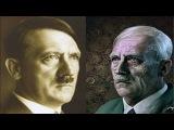 Не хочется верить! Главная тайна Гитлера оказалась правдой! Неужели все так и бы ...