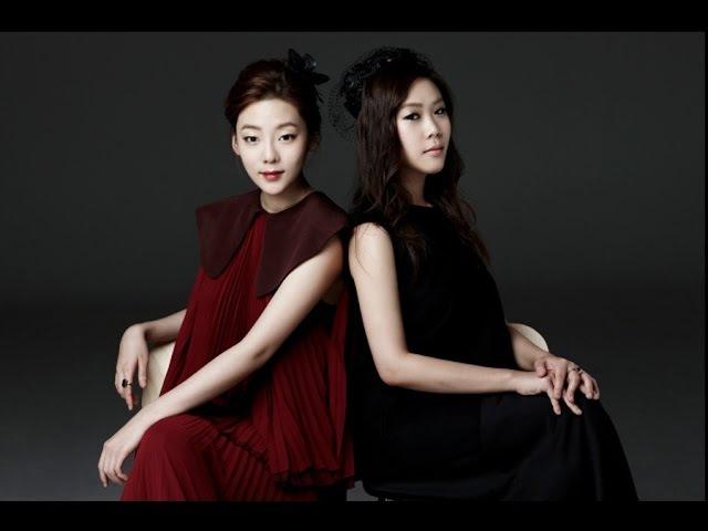 Clara-Jumi Kang and Yeol Eum Son Клара-Джуми Кан и Йол Юм Сон