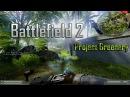 Battlefield 2 Project Greenery | Battlefield 2 Ultra Realistic Graphics Mod of 2016