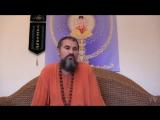 Сансара и жажда Освобождения. Сатсанг Свами Вишнудевананда Гири, 19.06.2015