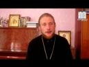 Гражданский брак с мусульманином. Священник Николай Каров
