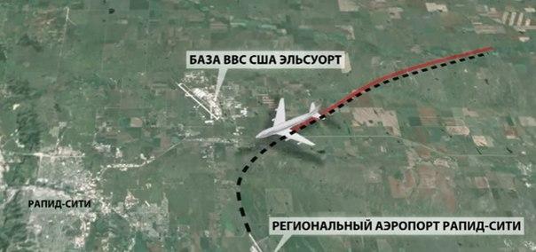 Не так сели: в США пассажирский самолет случайно приземлился на военную базу