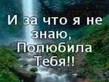 )))))))_ka4ka_ru