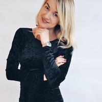 Анастасия Бон