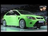 Форд фокус 2 RS вот это СПОРТКАР (1)