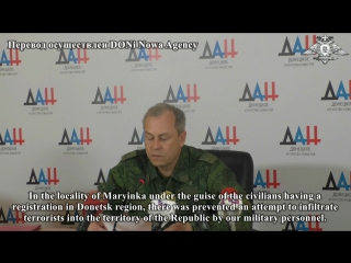 Эдуард Басурин. Сводка УНМ ДНР от 31.10.2016 [English Subtitles]