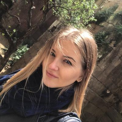 Виктория Яцеленко