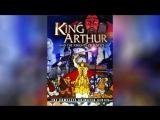 Король Артур и рыцари без страха и упрека 1992 King Arthur and the Knights of Justice