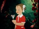 Мультики - Цветик-Семицветик Советские мультфильмы для детей и взрослых