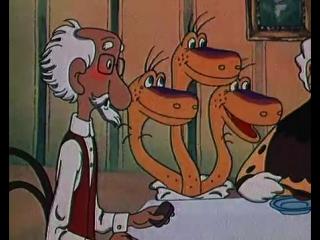 Мультфильмы  Доверчивый дракон Советские мультфильмы для детей и взрослых