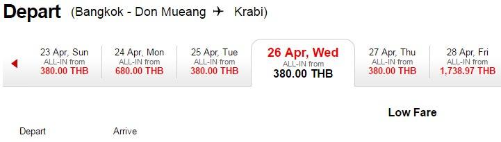 avia promo air asia распродажа билетов аир азия по всем направленимя азии. билеты на мальдивы дешево. билеты в индонезию дешево. билеты на бали. билеты в сингапур. билеты во вьетнам дешево. билеты в китай