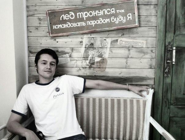 Дмитрий Гриценко