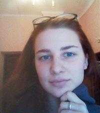 Кристинка Пащевская-Ариза