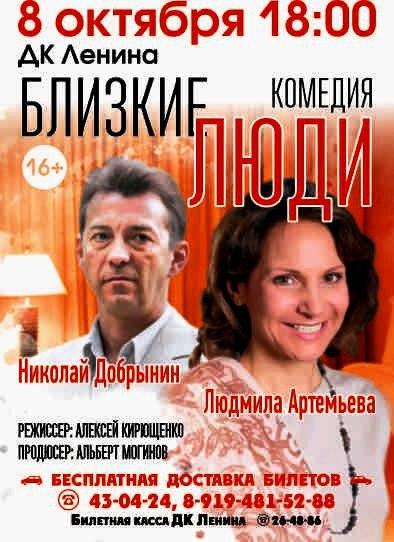 сериалы с артемьевой людмилой