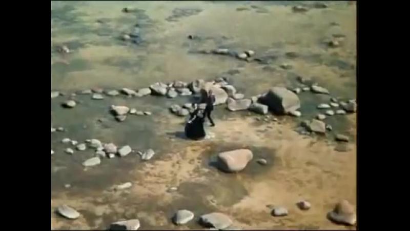 Легенда о Тиле (1976) - Сон Тиля и Нелле