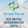 DreamPared - Стена Мечтаний