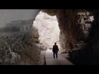 BBC. Путешествие человека - Азия (3 серия из 5) HD 720