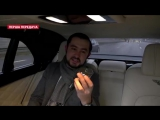 Bentley Mulsanne Бентли Мульсан- тест-драйв от Первая передача Украина