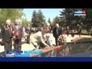 Нальчик включился в акцию «Тополь Победы». Саженец был высажен у мемориала «Вечный огонь славы».