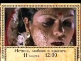 Фильмы Раджа Капура