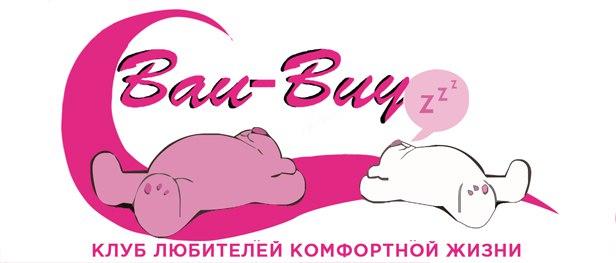 Баю-Buy