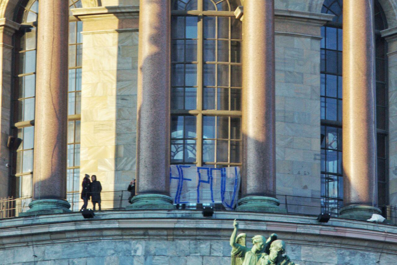 Милиция недала активистам расположить наИсаакиевском соборе лозунги против РПЦ