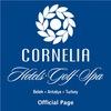 Cornelia Hotels.Golf.Spa