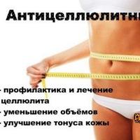 Анкета Валерия Горячева