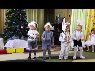 Танец мальчиков зайчиков - Новогодний Утренник в детском саду