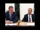 Медведев Д А готов управлять Россией вечно как говориться пока не вынесут вперед ногами