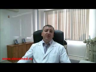 Лечение атеросклероза сосудов нижних конечностей. Клиника и диагностика.