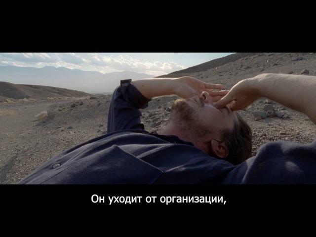 Алан Уотс Чтобы смерть не убила тебя