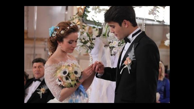 Ради любви я все смогу. Костя и Маша. Свадебная.
