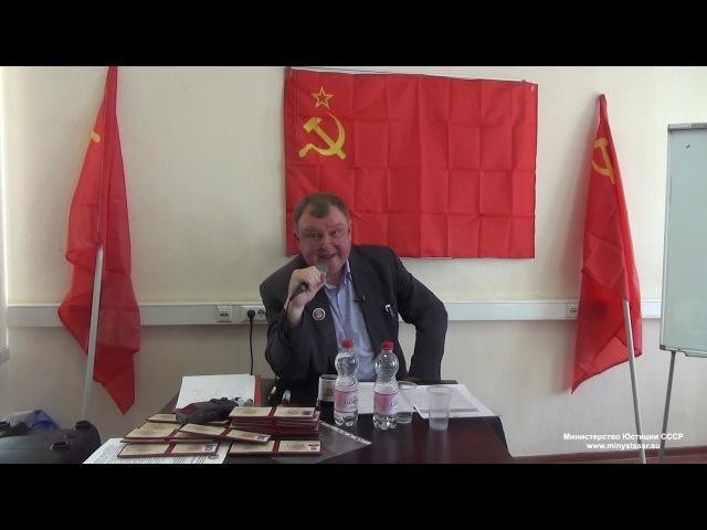 Финансовая победа СССР на планете Земля