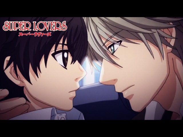 ❝ SUPER LOVERS スーパーラヴァーズ   Follow You ❞ AMV      Chapter 7  