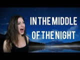 Within Temptation - In The Middle of The Night (Cover by Minniva featuring Alex Luss)
