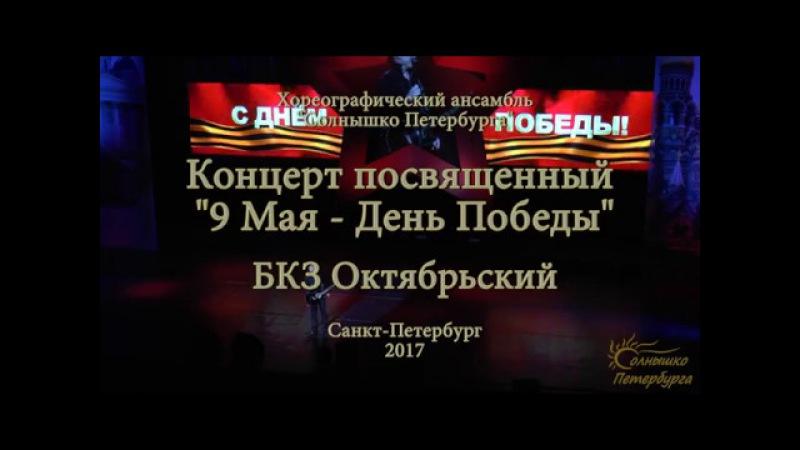 Д Майданов Ничего не жаль