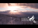 Winter Lights in Tohoku, Japan 4K (Ultra HD) - 東北の冬
