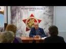 Николай Земцов о передаче исследований о потерях в период 1941 1945 годов