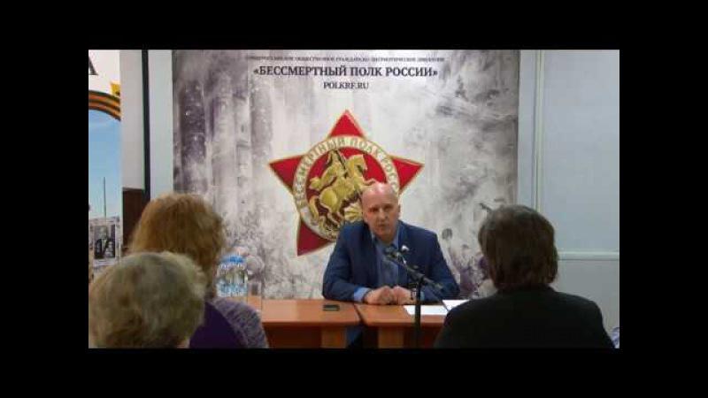 Николай Земцов о передаче исследований о потерях в период 1941-1945 годов