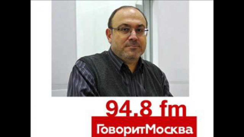 Колпакиди - Мифы и белые пятна в нашей истории - Говорит Москва (05.06.16)