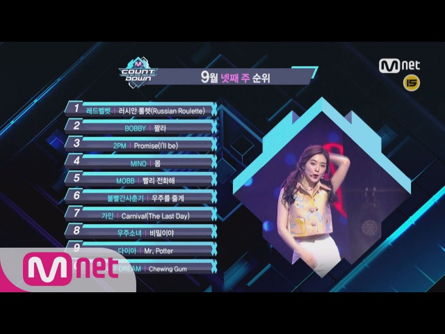 What are the TOP10 Songs in 4th week of September? M COUNTDOWN 160922 EP.493