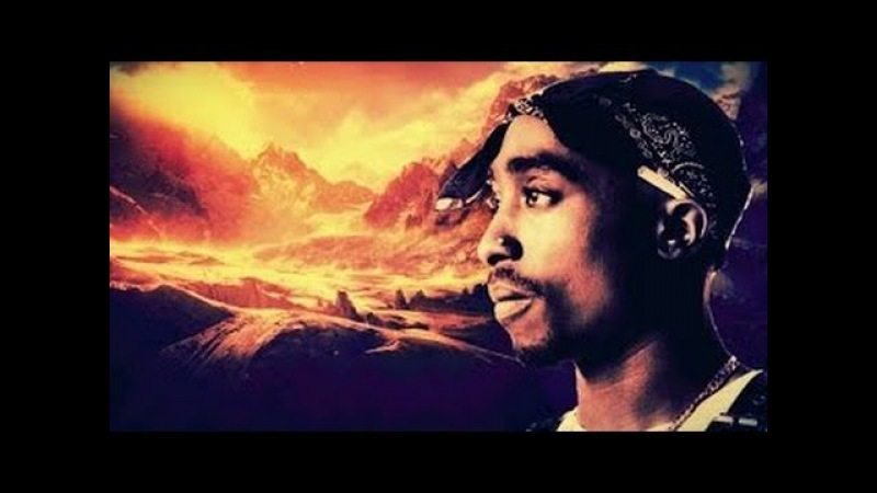 2Pac - Desperate (NEW 2017) (Sad Song)