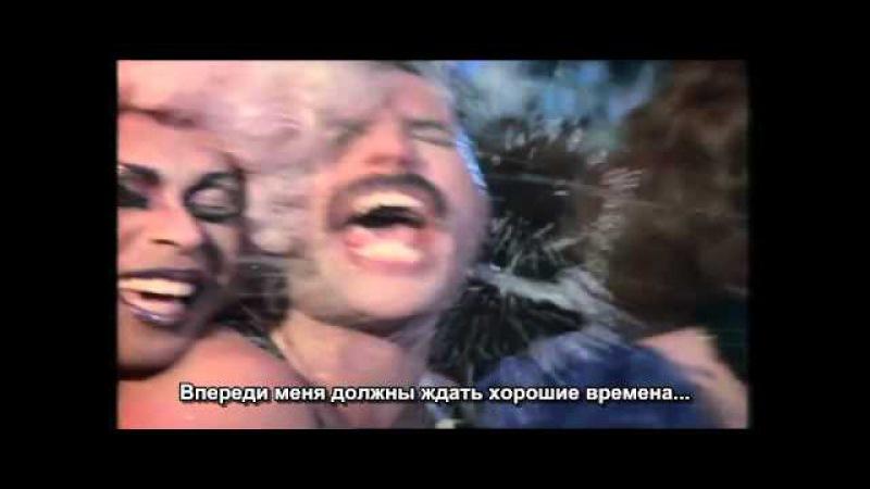 Freddie Mercury - Living on My Own (Русские субтитры)