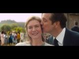«Бриджит Джонс 3» (Bridget Joness Baby) - Дублированный трейлер 3