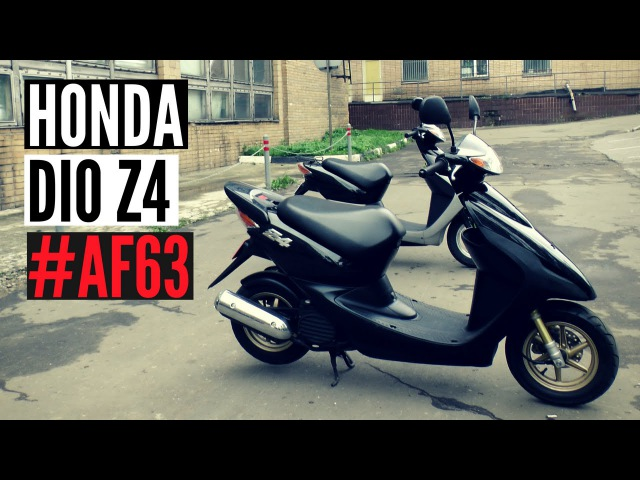 Скутер Honda Dio Z4 50 AF63 PGM-FI - Walkaround, Kupiscooter.ru