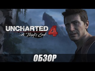 Обзор Uncharted 4 A Thief's End vs Rise of the Tomb Raider