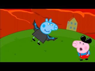 Свинка Пеппа Вампир. Маленького Пеппу похитили. Развивающий мультфильм для детей.