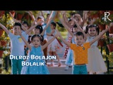 Dilroz Bolajon - Bolalik | Дилроз Болажон - Болалик