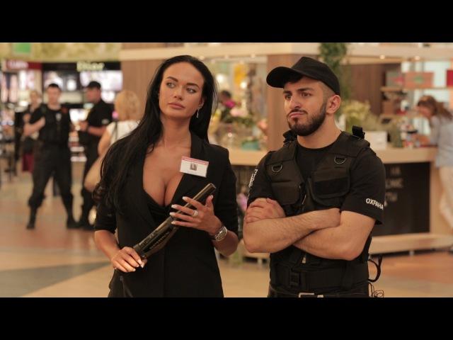 Сексуальный досмотр Hot Girl Prank  » онлайн видео ролик на XXL Порно онлайн